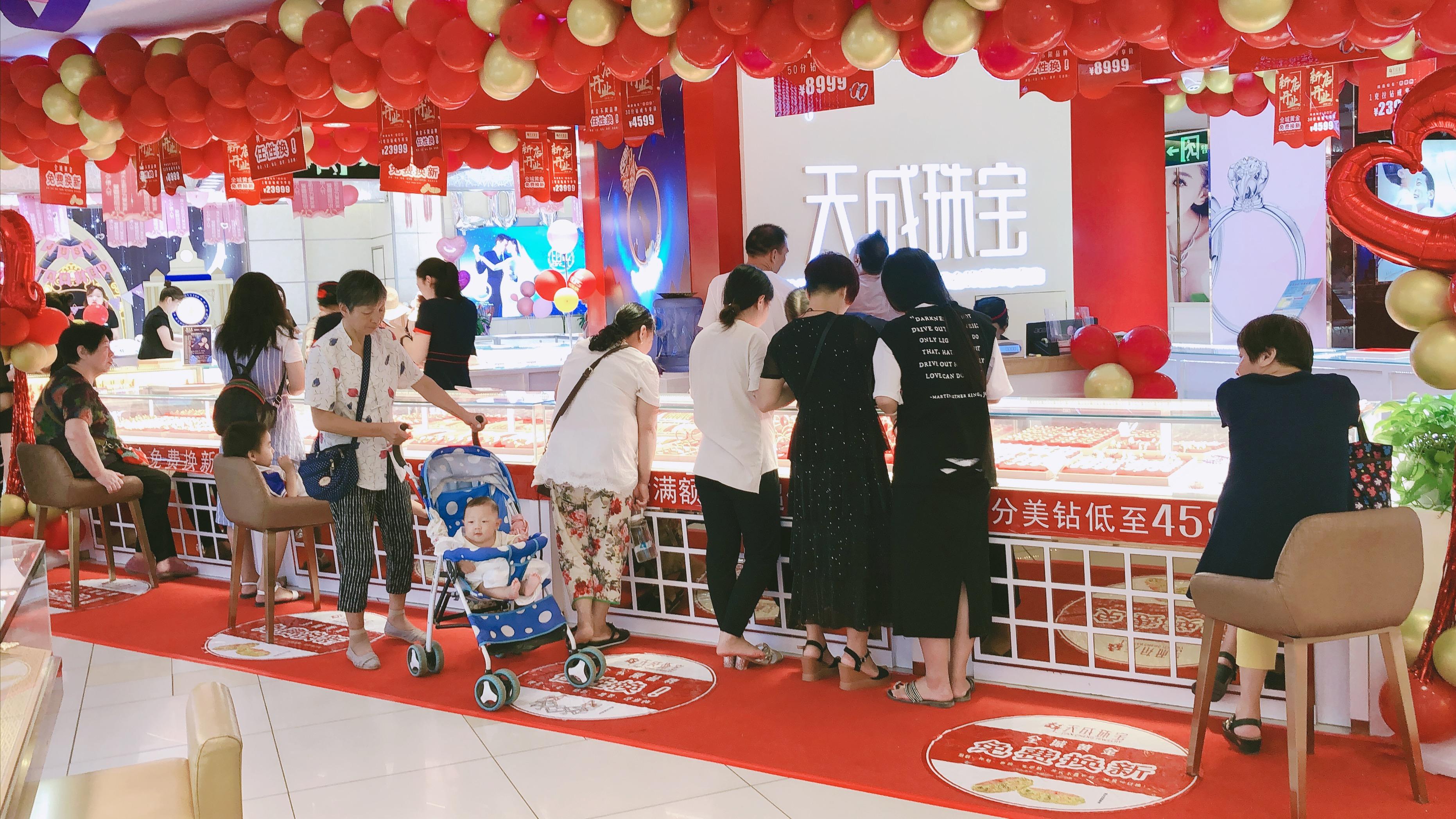 万博国际app官网下载app万博长江路店